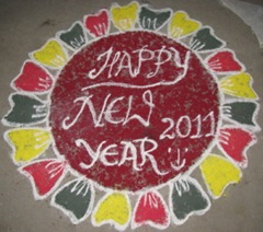 New-Year-Rangoli-1