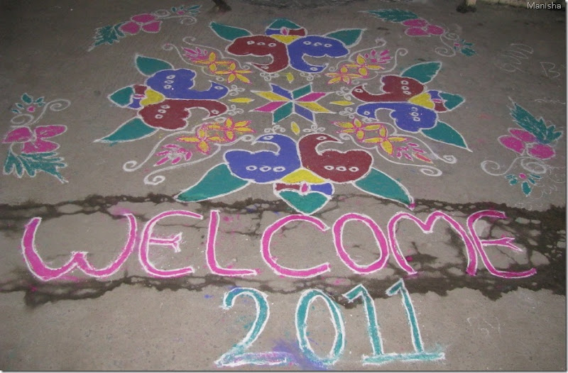 Rangoli Pattern New Year
