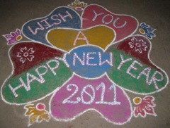 Click to View the bigger Rangoli Design