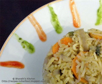 Vegetable Pulao or Pulav Recipe