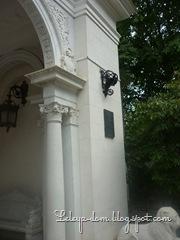 livadiyskiy palace