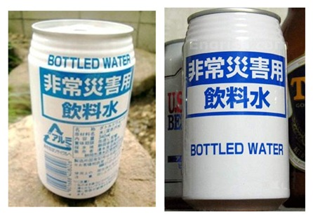canned-bottled-water
