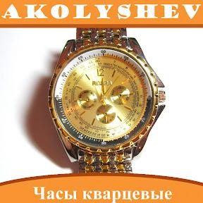Часы кварцевые наручные мужские ROSRA золото