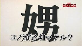 Movie_#01.flv_000038910.jpg