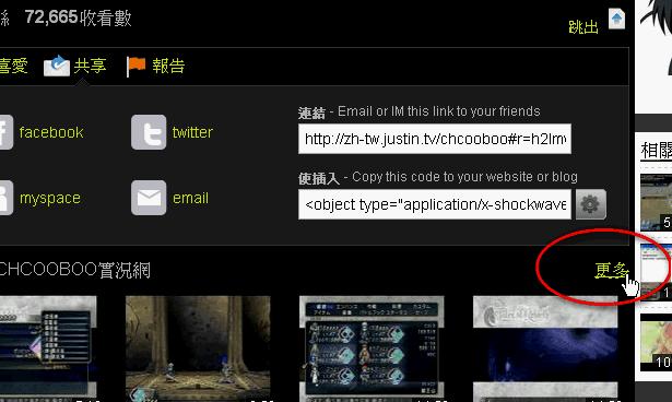 JUSTIN剪輯1