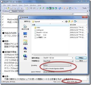 亂碼解決方案2011-04-25_164240