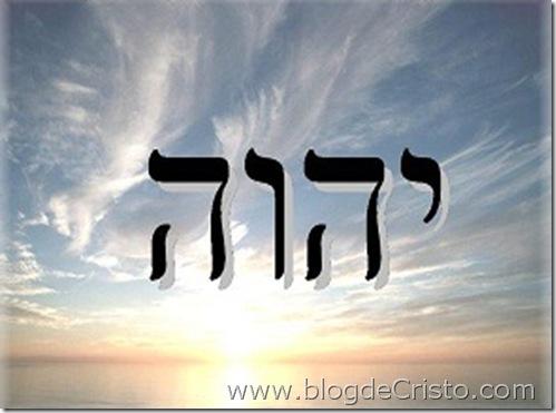 """Cual es el Significado del Nombre """"Jehová""""?"""