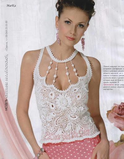 бяла плетена блузка