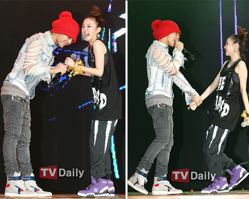 g dragon dara dating 2012 'daragon' couple is real fans of 2ne1's sandara park and bigbang's g-dragon are reportedly going wild over videos posted on different social media platforms.