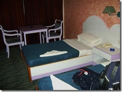 Aqaba Room