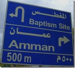 Amman Sign