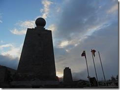 Mitdad Monument