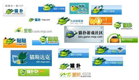 mop_logos.png.jpg