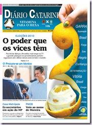 巴西:荷蘭小心了3