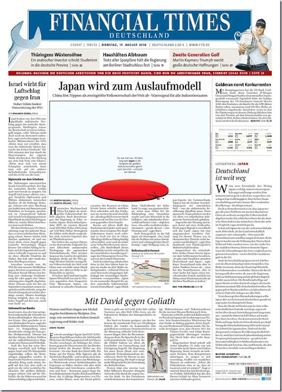 中國大陸取代日本 成為第二大經濟體1