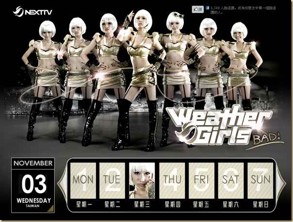 NEXT TV - WEATHER GIRLS2010十一月份首頁
