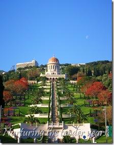 Shrine of the Bab, Haifa, Israel