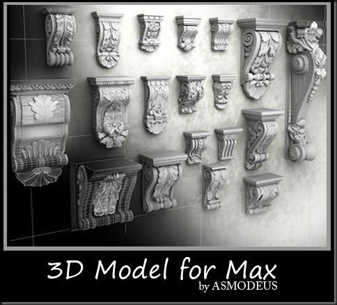 free 3d models download prime decor 3d max model free 3d max