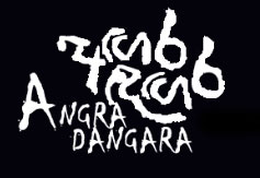 Sri Lankan Sinhala Film Angara Dangara by Nalin Rajapaksha at Sandeshaya Sri Lanka