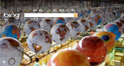 bing.comのトップページ画像
