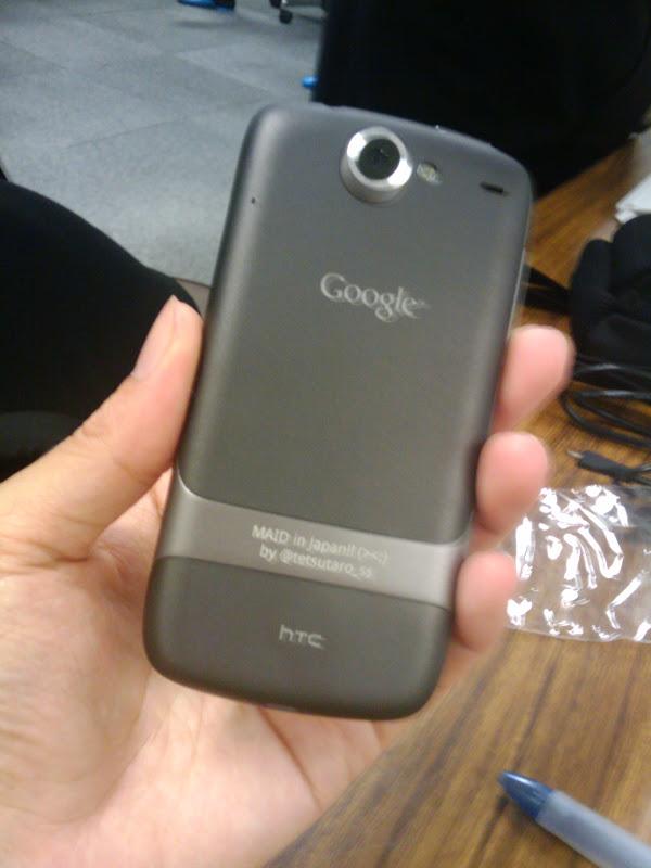 Nexus One(ネクサス・ワン)触ってみた