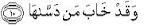 ayat10