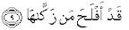 ayat9