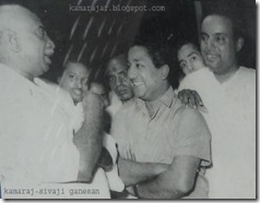 kamaraj-sivaji-alseenivasan
