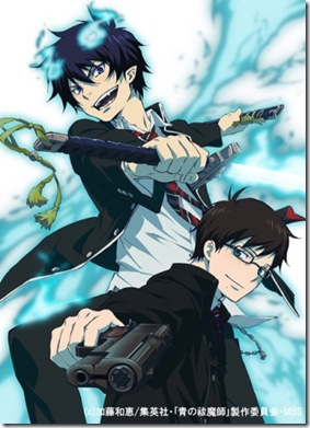 43 Ao no Exorcist