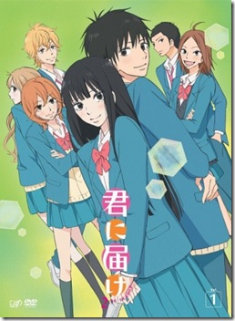 3Kimi-ni-Todoke-2nd-Season_thumb