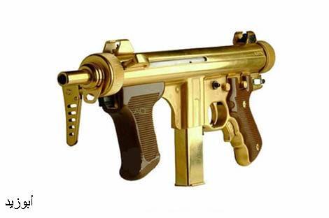 Saddam Hussiens's Gold Gun