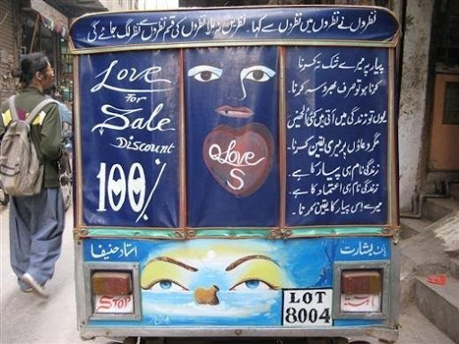 Life in Pakistan - Funny Facts