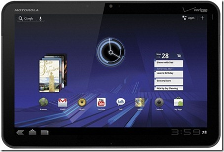 XOOM_Front_Home_CES[3]