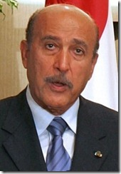 Omar Suleiman Named new Egyptian Vice President[2]