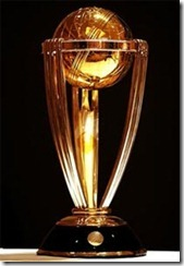 World Cup Cricket Trophy 2011