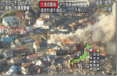 Japan-Hit-By-Massive-Earthquake-Tsunami-stills4
