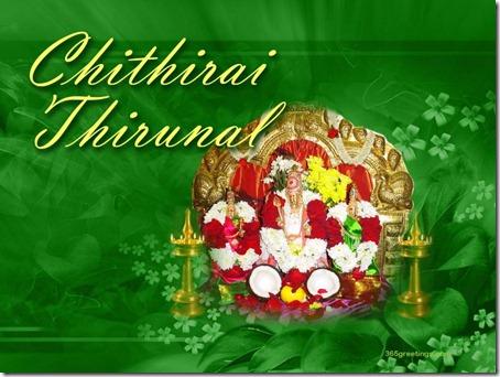 Chitirai Thirunal 2011