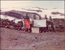Climbing Mt Fuji July 4 1976 4