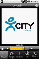 Screenshot of Radio City - Bulgaria
