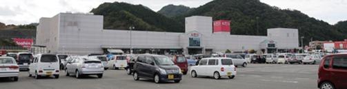 Jusco fukuchiyama