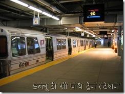 Wtc_path_station_platform