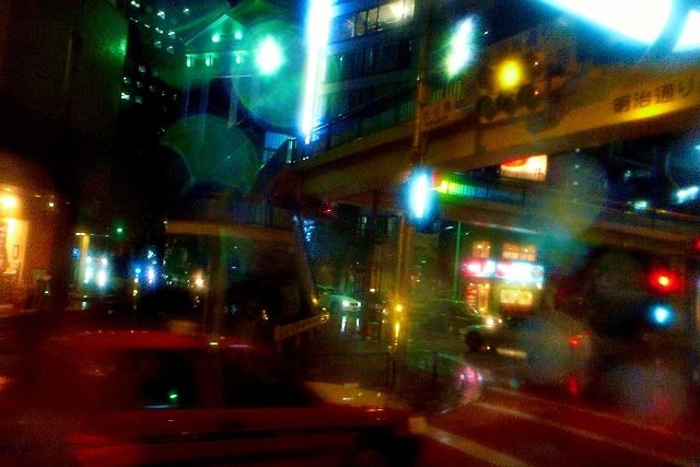 Shinjuku Mad - Ambience dissolving us apart 09