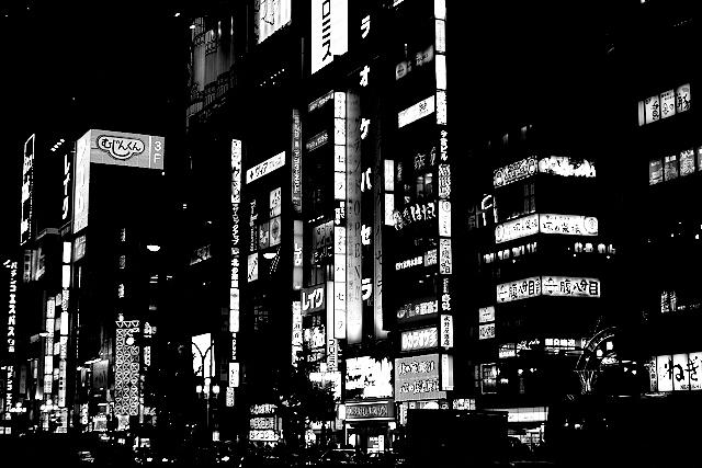 Shinjuku Mad - Plain ground 18