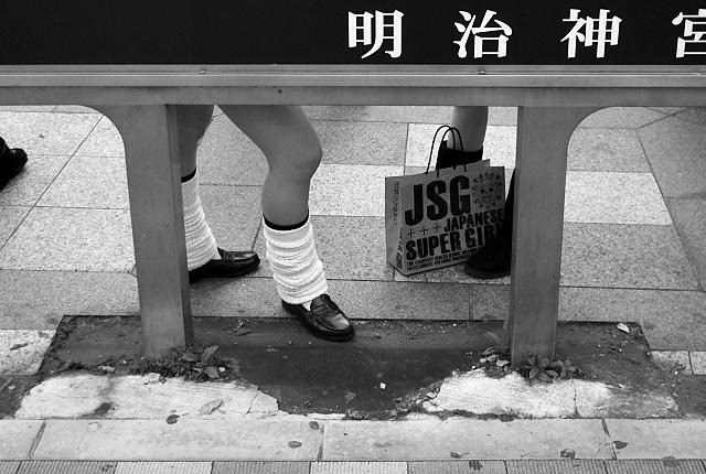 Shinjuku Mad - Legs spread, fingers crossed 07