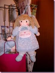 bambila carillon emma sofia