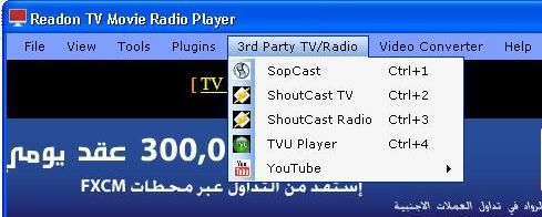 3rd party tv or radio readon