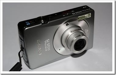 DSC02645-1