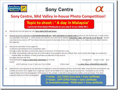 sony-centre-photo-oct