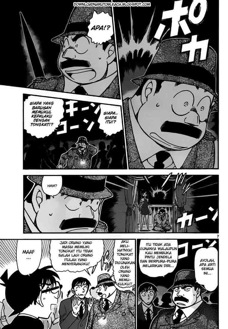Detective Conan 764 Page 7