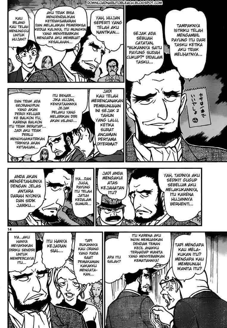 Detective Conan 764 Page 14